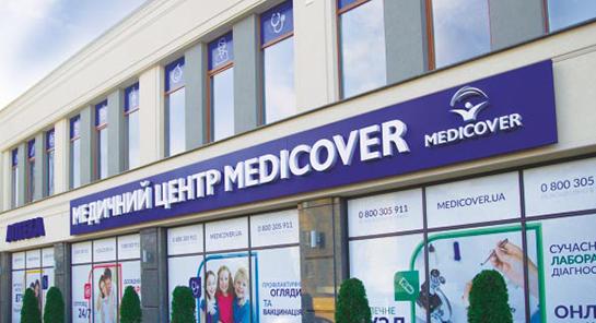 Medicover, Uzhgorod #1